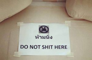 no-not-shit-here-sign-thailand